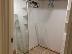 Master room  in city $450