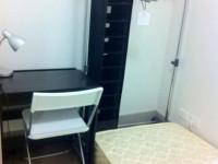 Sydney City Study Room for rent $220/wk