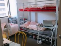 Sydney city 3人部屋募集中です。