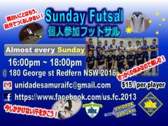 個人参加フットサル on Sunday!