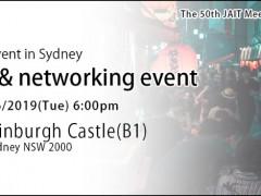 JAIT Networking Night