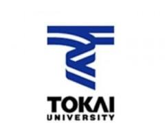 第1回 東海大学シドニー望星会 6/12集まれ東海大出身!