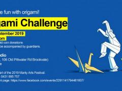 Origami Challenge 折り紙チャレンジ