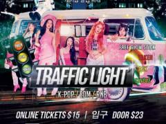 10/4(金)  Singles Kpop Party