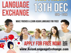 12/13(金)Free Asian Language Ex