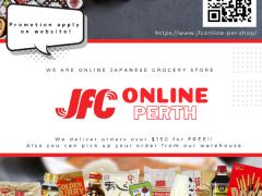 日本食材をご自宅へ配送致します!2/28まで全品15%off
