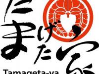 Neutral bay Tamageta-ya スタッフ募集
