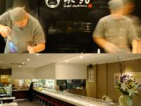 寿司シェフ、キッチンスタッフ募集