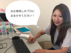 日本に帰国後のご就職先、住居のサポートご希望の方へのご案内!