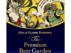 Gold Class Daruma・・ビヤホールシェフ・