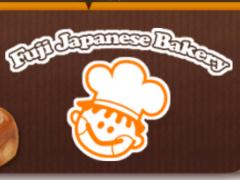 Fuji Bakery デリバリースタッフ募集