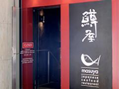 【MASUYA】英語環境でのホール接客