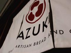 Azuki Bakeryでキッチンハンドを募集しています!