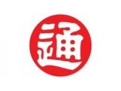 日本通運メルボルン支店では引越作業スタッフ(正社員)を募集!