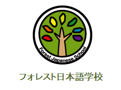 日本語教員・アシスタント募集