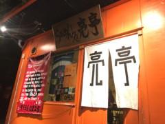 【キッチンスタッフ】未経験の方大歓迎!!