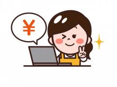 スキマ時間にできる在宅ワーク【簡単作業で初心者も大歓迎!】