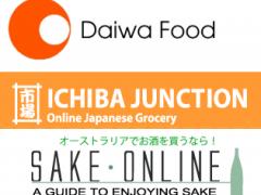 Daiwa Food 配送ドライバー募集!