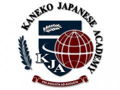 オンライン 日本語教師アシスタントのインターン!!