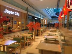 Japan Cityにてキッチンスタッフ募集