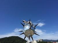 【英語活かせる】アート好き・旅好き小豆島でリゾートバイト