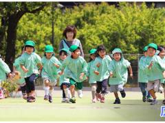 【条件緩和】【急募】幼稚園教諭