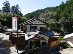 世界遺産『熊野古道』のゲストハウスで海外滞在経験を活かそう♪