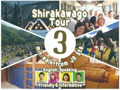 外国人観光客が賑わう飛騨高山のゲストハウスでスタッフ募集中♪
