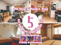 広島駅徒歩5分のゲストハウス♪ 海外滞在経験が活かせる仕事♪