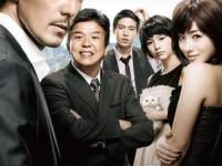 邦画・連続ドラマ CNS DVD案内
