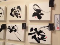 Original canvas artworks by Miho Araki
