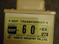 $20 日本オーストラリア変圧器