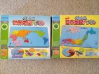 くもん 日本地図パズル&世界地図パズル売ります!