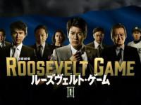 ■■最新ドラマDVD  続・最後から二番目の恋,ルーズヴェルト・ゲーム