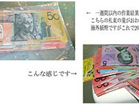 ☆★ カジノ勝てる方法 教えます☆★