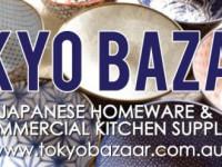 日本から直輸入の陶器、業務用キッチン用品販売