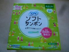 日本の生理用品 タンポン売ります