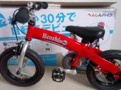 【美品】ストライダー&自転車「へんしんバイク」180ドル