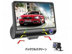 バックカメラ付ドラレコ販売取付キャンペーン 新商品入荷!