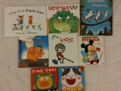 帰国セール 日本語絵本50冊セット