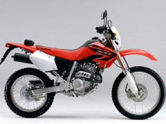 バイク売ります。 HONDA XR250L