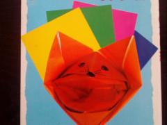 母と子のよいこの折り紙 $5 (折り紙2個付き)