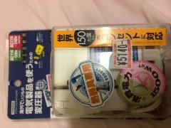 新品日本製変圧器✨世界150ヶ国以上対応5000円