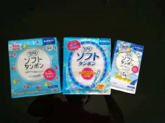 未開封☆彡日本製生理用品(タンポン)お譲りします