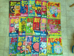 子供用品②絵本・DVD