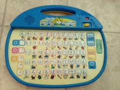 子供用品④おもちゃ・教育