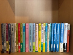 日本の小説、エッセイ、漫画を一冊1ドルで売ります!