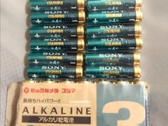 新品☆ 単3・4電池