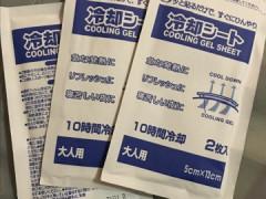日本製☆冷却シート