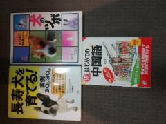 単行本、手作り関連本、写真関連雑誌 等売ります